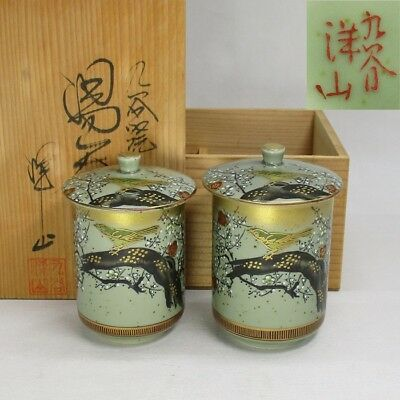 D058: Japanese KUTANI porcelain pair of tea cup with good painting w/signed box