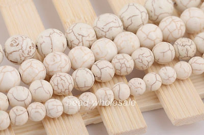"15"" White Howlite Turquoise Gemstone Round Beads Finding 6mm 8mm 10mm 12mm 14mm"