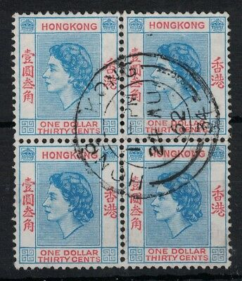 HONG KONG, 1960, QEII, $1.30, SG No.188, BLOCK OF FOUR, VERY FINE USED.