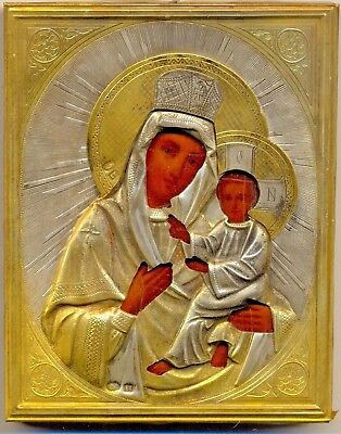 Antique Russian Imperial  Icon Sterling Silver Gold Plated  (#2500v)