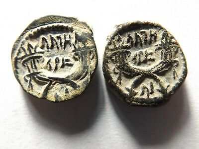 Lot of 2 Higher Quality Ancient Greek Coins: Nabataean - Aretas IV, 8.9 Grams!