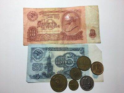 Old USSR Russian Rubles CCCP Banknotes and Coins Collection Rubles Kopek Lot #11