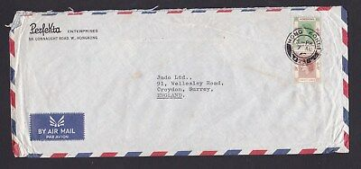 Hong Kong China 1962 Airmail Cover to GB Rate $5.20 with QEII $5 Stamp
