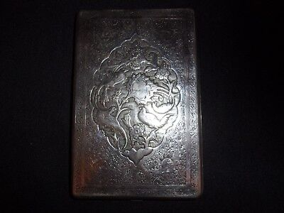 Vintage engraved silver cigarette case 175 grams