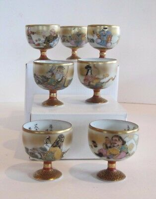 Vintage Japanese Kutani Footed Sake Cups, 7 Lucky Gods, gold-colored rims