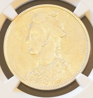 1911-1933 China Szechuan-Tibe Silver One Rupee Coin NGC L&M-359 UNC Details