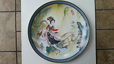 """Imperial Jingdezhen Beauties of the Red Mansion Porcelain """"Pao-Chai"""" Plate #1"""