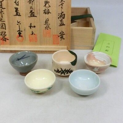 D175: Japanese pottery five SAKE cups by famous five potters with signed box