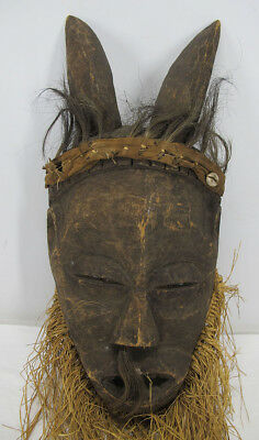 Vintage African Democratic Republic of Congo Lulua Tribe Animalistic Mask NR yqz