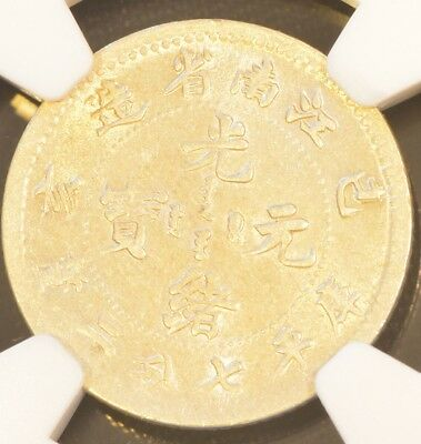 1899 China Kiangnan Silver 100 Cent Dragon Coin NGC L&M-227 AU 55