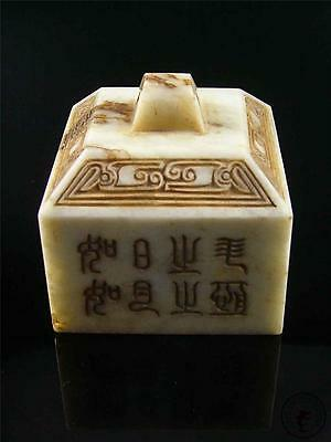 Antique Old Chinese Shou Shan Soapstone Carved Statue Chop Seal CALLIGRAPHY