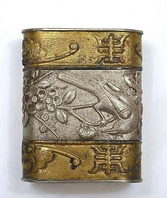 """Old Chinese Gilt Copper NOT SILVER Repousse Opium Box """"Shou"""" Chirography Marked"""