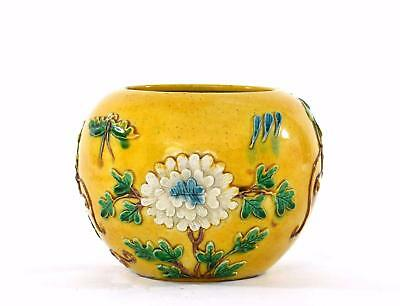 Early 20C Chinese Sancai Yellow Glaze Porcelain Jar Relief Chrysanthemum Flowers