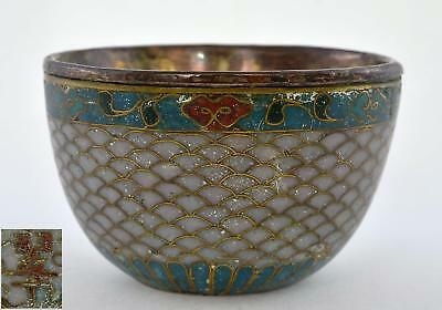 19th Century Chinese Gilt Cloisonne Enamel Tea Wine Cup Chirography Calligraphy