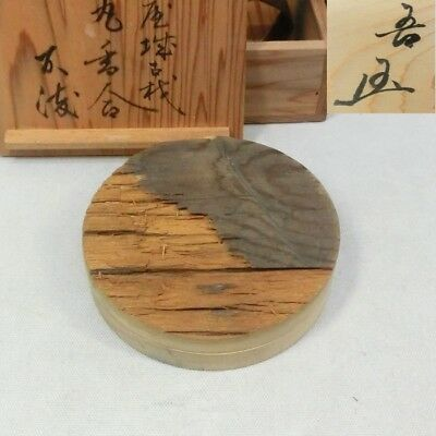 B925: Japanese wooden incense case made from old Nagoya Castle's material w/box.