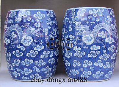 """17"""" Chinese Ancient Blue Porcelain Pottery 2 Dragon Play Bead Round Garden Stool"""