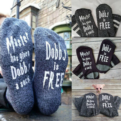 "Unisex ""Harry Potter Dobby Socks, Master has given Dobby a sock, Dobby is free"""
