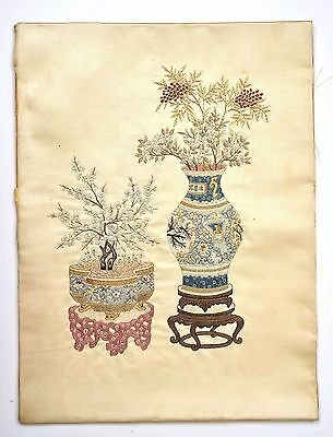 Early 20C Chinese Silk Embroidery Panel Textile Tapestry Scholar Vase Planter
