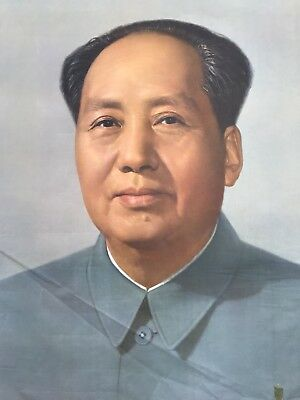 WOW Vintage Chairman Mao Poster China Chinese Pre Cultural Revolution Propaganda