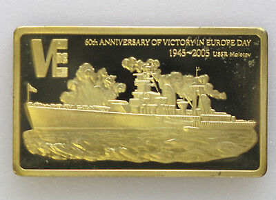 2005 Malawi 5 Kwacha Anniversary of Victory in Europe Day Brass Art Bar P1595