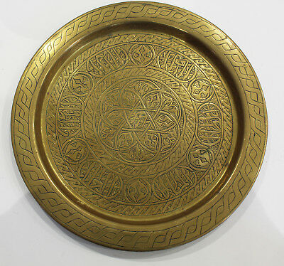 VINTAGE PERSIAN ISLAMIC ENGRAVED BRASS TRAY / DISH CALLIGRAPHY 24cm
