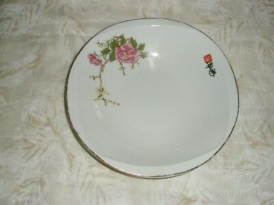 Vintage Asian Off White Porcelain Pink Flower Gold Rim Bowl Red Seal 9.50 Inches