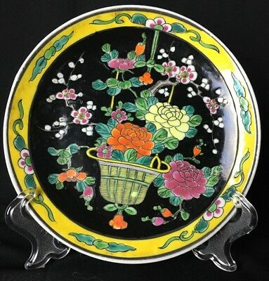 """Antique Japanese Blossom Floral Vase Yellow Band Decorative Plate 7.25"""""""