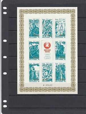 a107 - KYRGYZSTAN - SG62-69 MNH 1995 MILLENARY OF MANAS - SHEETLET IMPERF