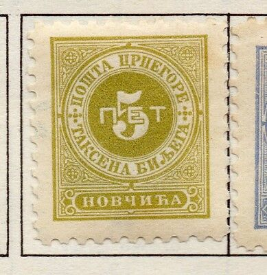 Montenegro 1902-07 P. Due Issue Fine Mint Hinged 5h. 182188