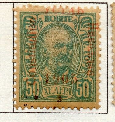 Montenegro 1905 Early Issue Fine Used 50h. Optd 1905 182196