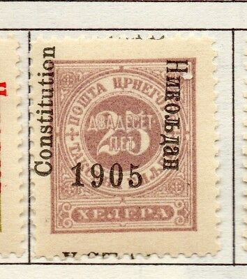Montenegro 1905 Early Issue Fine Mint Hinged 25h. Optd 1905 182200