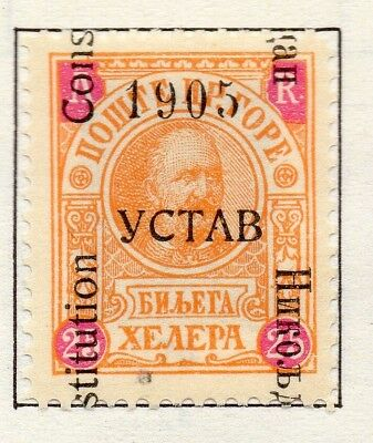 Montenegro 1905 Early Issue Fine Mint Hinged 25h. Optd 1905 182203