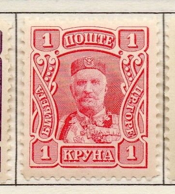 Montenegro 1907 Early Issue Fine Mint Hinged 1k. 182214