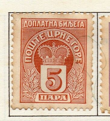 Montenegro 1907 P. Due Early Issue Fine Mint Hinged 5p. 182217