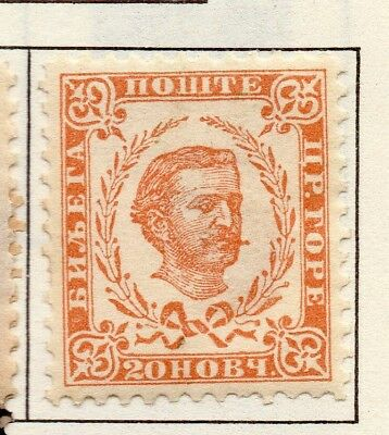 Montenegro 1874-96 Early Issue Fine Mint Hinged 20n. 182234