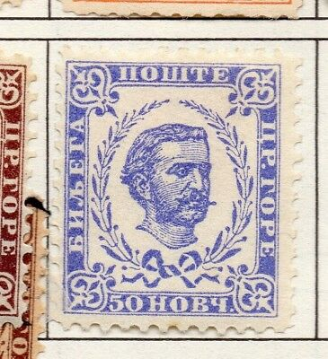 Montenegro 1874-96 Early Issue Fine Mint Hinged 50n. 182238
