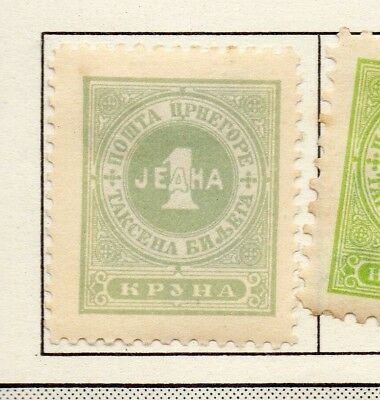 Montenegro 1894 P. Due Early Issue Fine Mint Hinged 1n. 182248