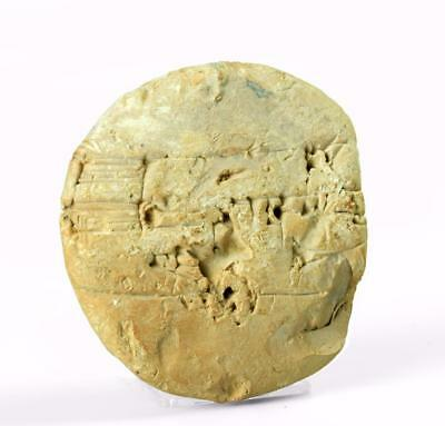 Ancient clay tablet with school student early writing:1950-1700 BC.