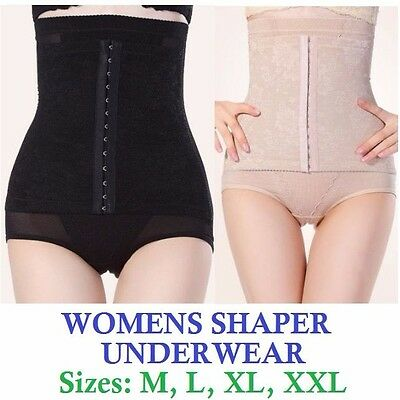 SLIMMING SHAPER UNDERWEAR Womens Cincher Corset Shaper Undies black nude beige