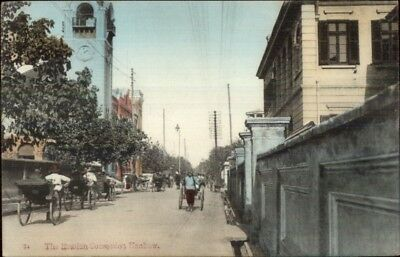 Hankow Hankou China Russian Concession c1910 Postcard jrf EXC COND