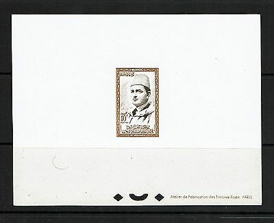 Morocco 1956 Deluxe Proof - SC# 2- Lot 072317