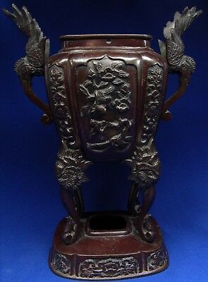 Antique Chinese Bronze Vase or Censor with Birds Bats and Flowers