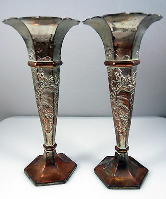 VINTAGE PAIR OF SILVER PLATED VASES - Asian Chinese / Japanese Dragons