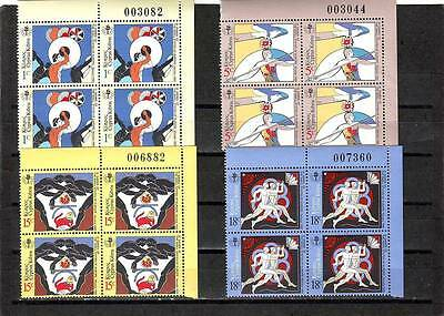 CYPRUS - SG735-738 MNH 1989 3rd SMALL EUROPE STATE GAMES - BLOCKS OF 4