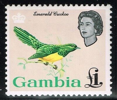 Gambia SG# 205, Mint Lightly Hinged - Lot 112215