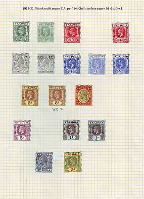 ST LUCIA - 1912-21 ISSUE MM ON ALBUM PAGE 17v TO 5/- SHADE VAR CV £165.00+