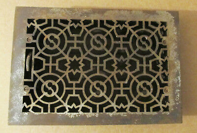 Ornate Metal Floor Heat Grate with Louvers - Fits 9 x 14
