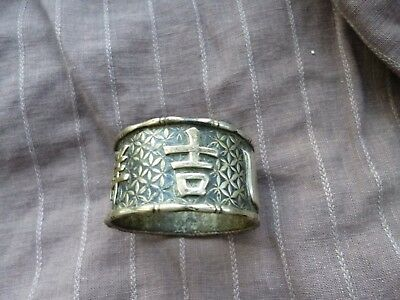 Chinese Silver Napkin Ring=Heavy=Mark Cs=4 Characters=Cumshing Canton 19Th C?
