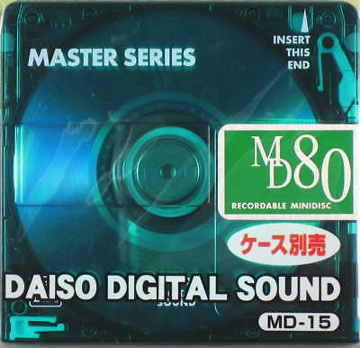 MINI DISC 80 min, (MD-15) DAISO Japan