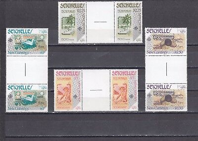 a122 - SEYCHELLES - SG468-471 MNH 1980 CURRENCY NOTES - GUTTER PAIRS